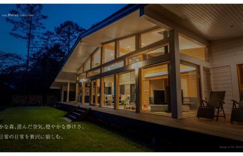 【Villa 別邸】2021年7月限定 1ヵ月貸し特別プランのご案内