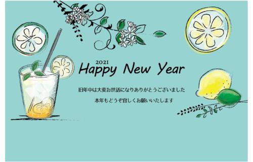 新年のご挨拶